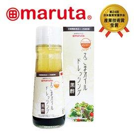 オイル えごま えごま油(エゴマ油・しそ油)とは?効果効能、摂取量や味、アトピーに効果的?